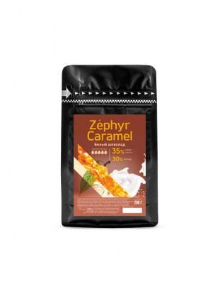 Шоколад белый Zephyr Caramel 35% (0.2 кг)