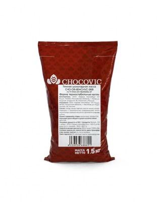 Термостабильные капли из темного шоколада Chocovic (1,5 кг)