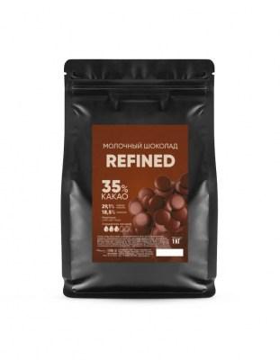 Шоколад молочный Sicao Refined 35,9% (1 кг)