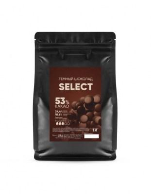 Шоколад темный Sicao Select 53% (1 кг)